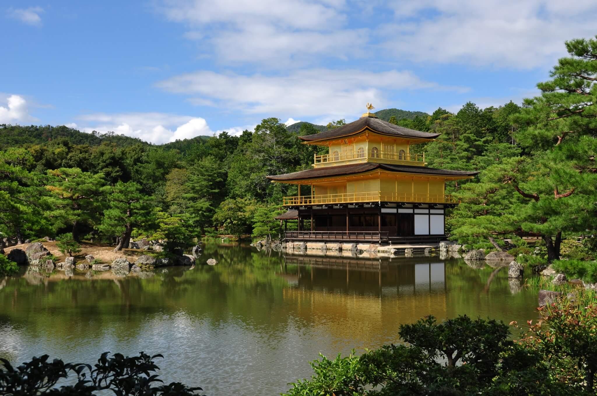Japón Pabellón dorado Kioto