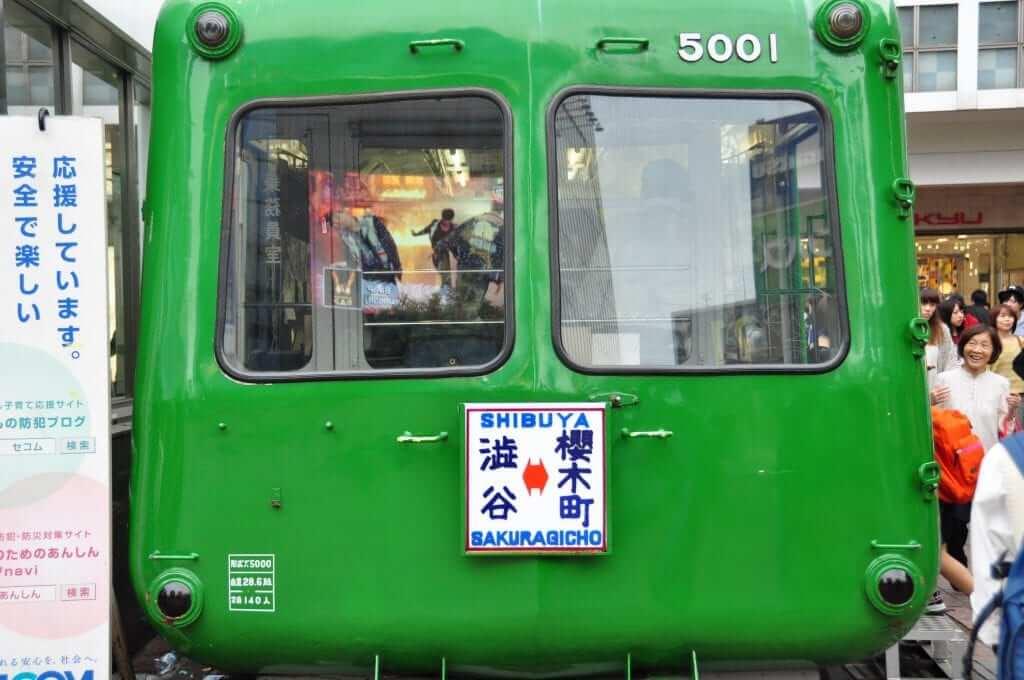 Japón Shibuya Tokio