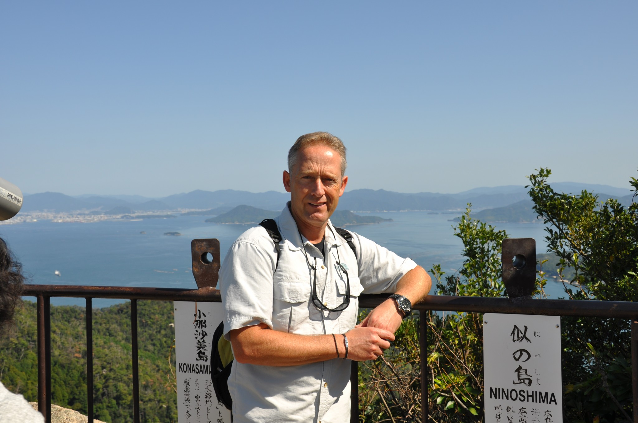 Miyajima Monte Misen