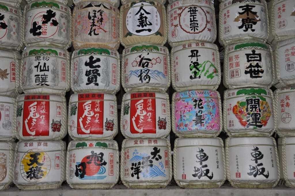 Tokio gratis Santuario Meiji