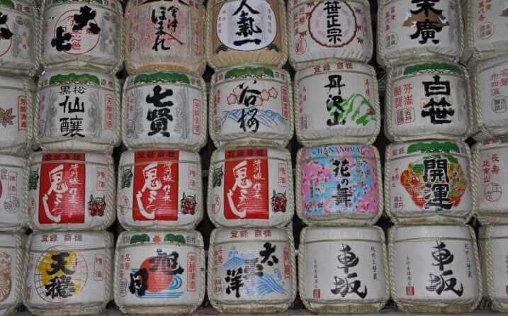Japón Meiji-Jingu Tokio