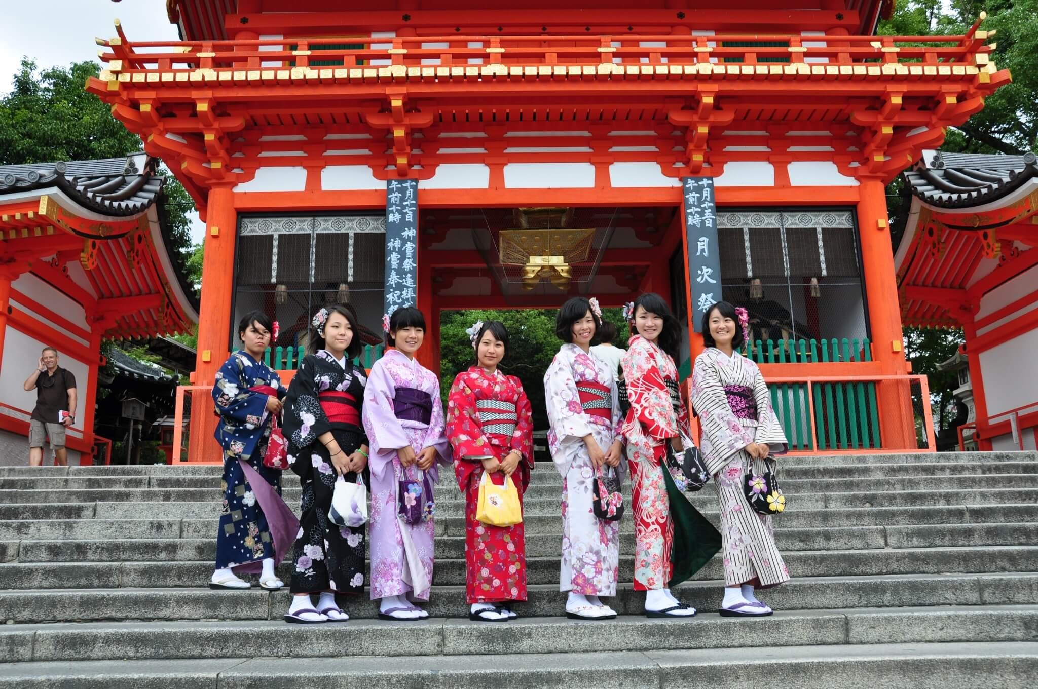 Kioto Yasaka-jinja