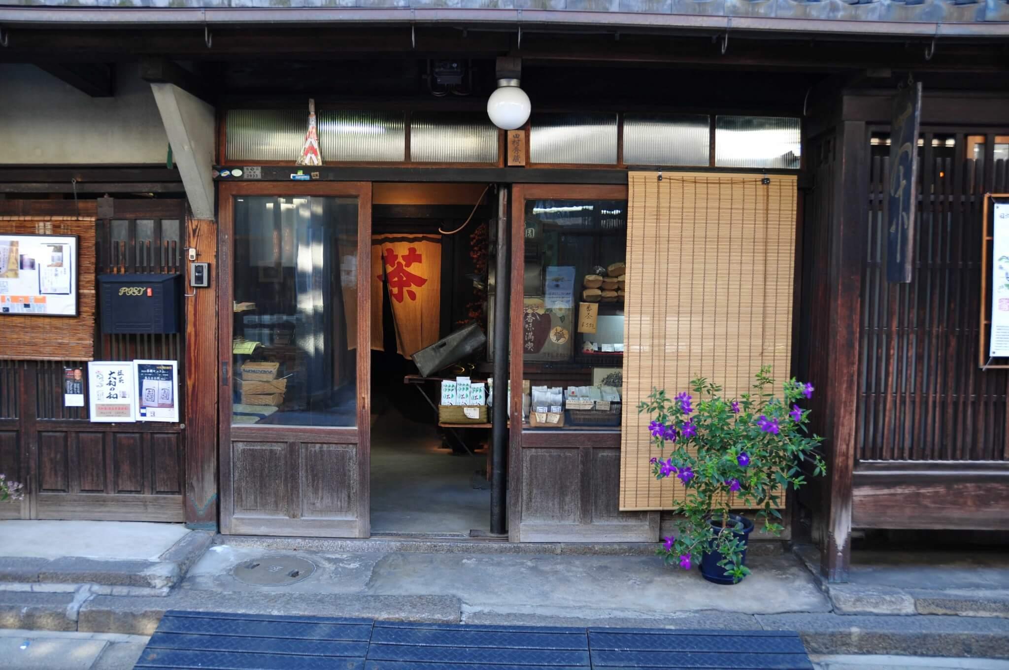 Nara Naramachi