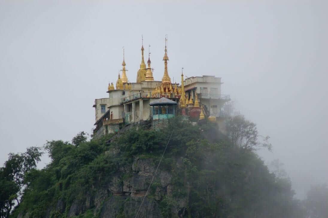 MYANMAR 2010 B 016