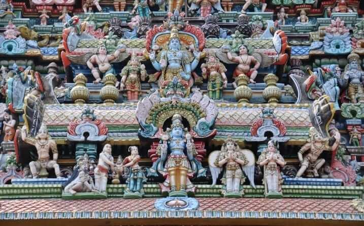 Trichy Tamil Nadu