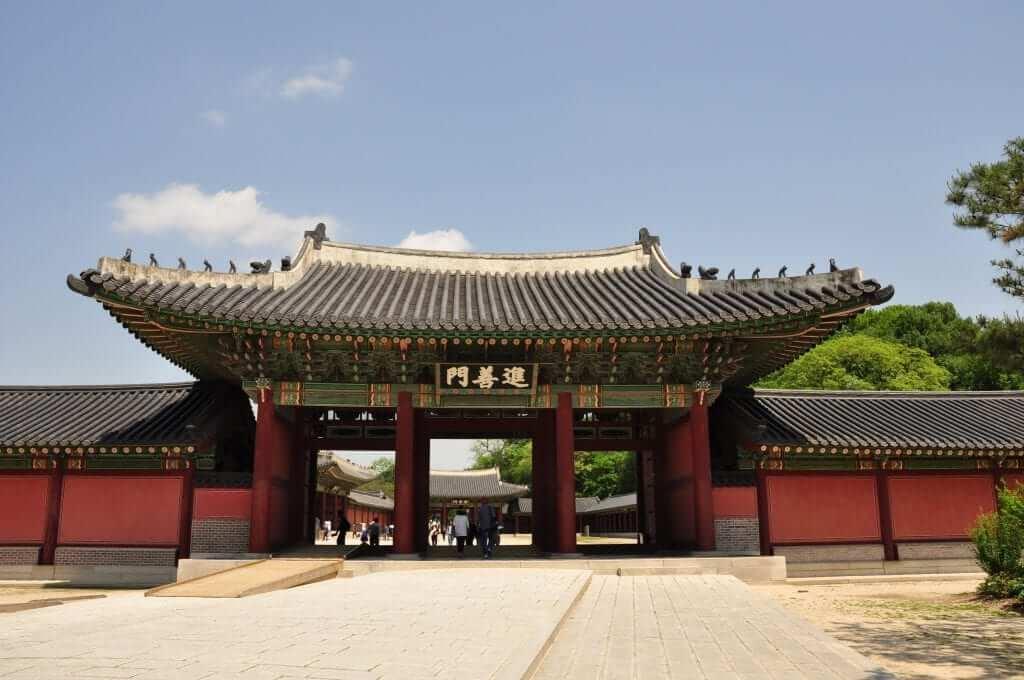 Palacio Chandeokgung