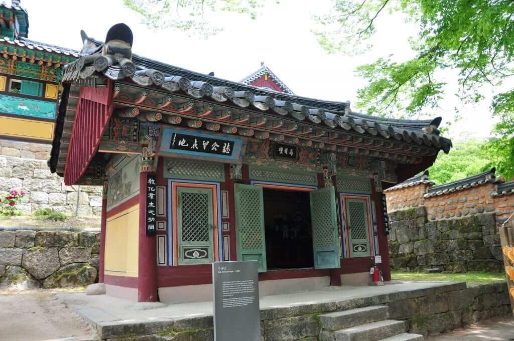 Tripitaka coreana