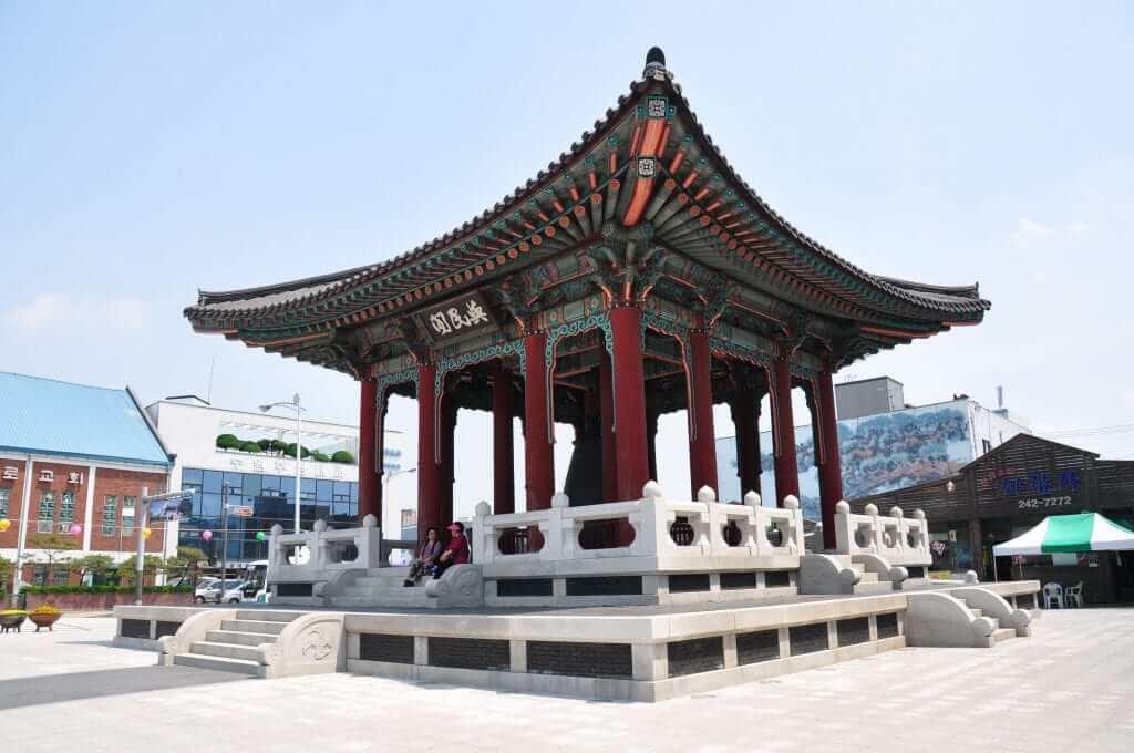 SUwon fortaleza