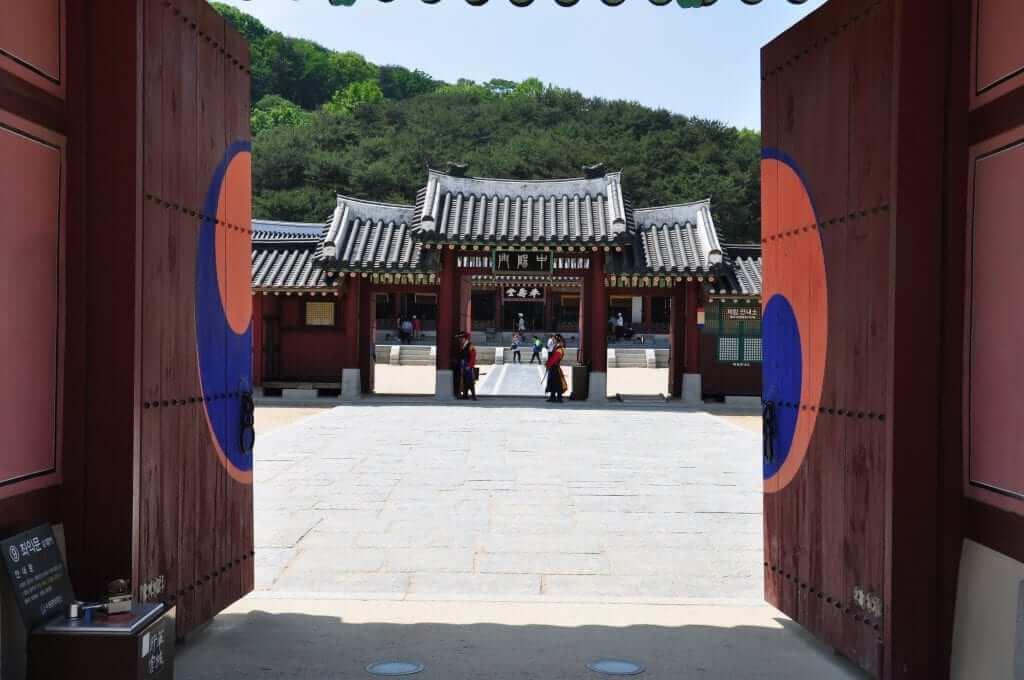 Suwon Palacio Hwaseong Haenggung