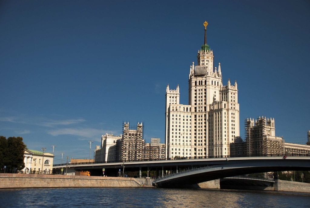 Edificios del siglo XX